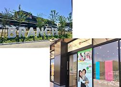 ブランチ仙台店|ママスクエア
