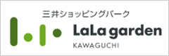 LaLa garden|ママスクエア