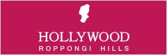 ハリウッドビューティー|ママスクエア