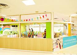 ママスクエア 神戸店(仮名称)