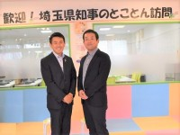 戸田市長と