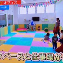 サガテレビ_小城店