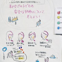 子連れ100人会議-11