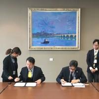 福岡市連携協定の模様