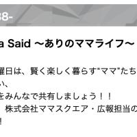 東京FM One morining-1