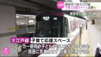 NHK子育て応援列車-2