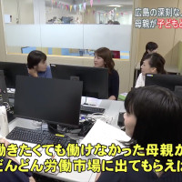RCC中国放送-2