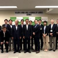 仙台市連携協定-1