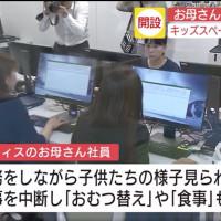 テレビ新広島-2
