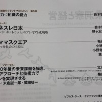 F8372538-734A-49AB-89AC-2E0FCFB3E855