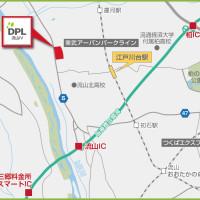 【「DPL流山Ⅳ」位置図】