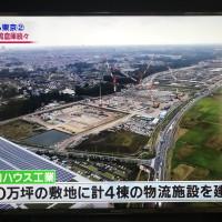 日経プラス10-3