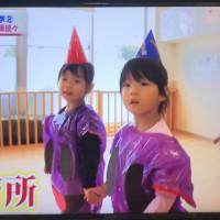 日経プラス10-8