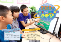 新長田店-KIDSプログラミング-1