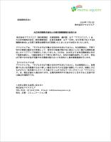 20200121_ニュースリリース_DNPmmsq