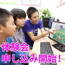 新長田店-KIDSプログラミング-7
