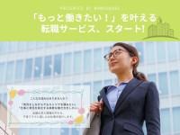 MicrosoftTeams-image (13)