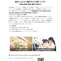 7月19日プレスリリース (1)